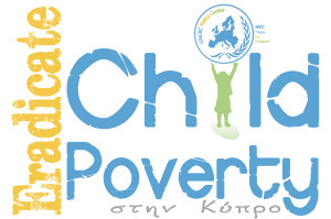 iCreate Web Design | Logo  Design | Hope For Children