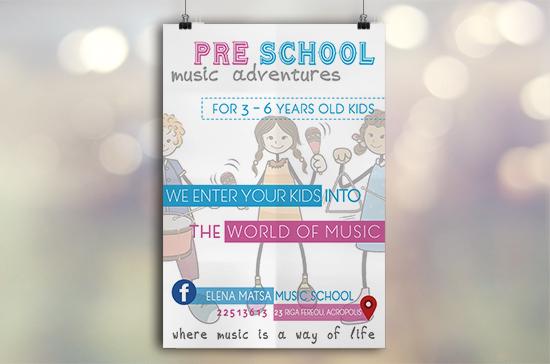 iCreate Web Design | Flyer & Poster Design | Elena Matsa Music School