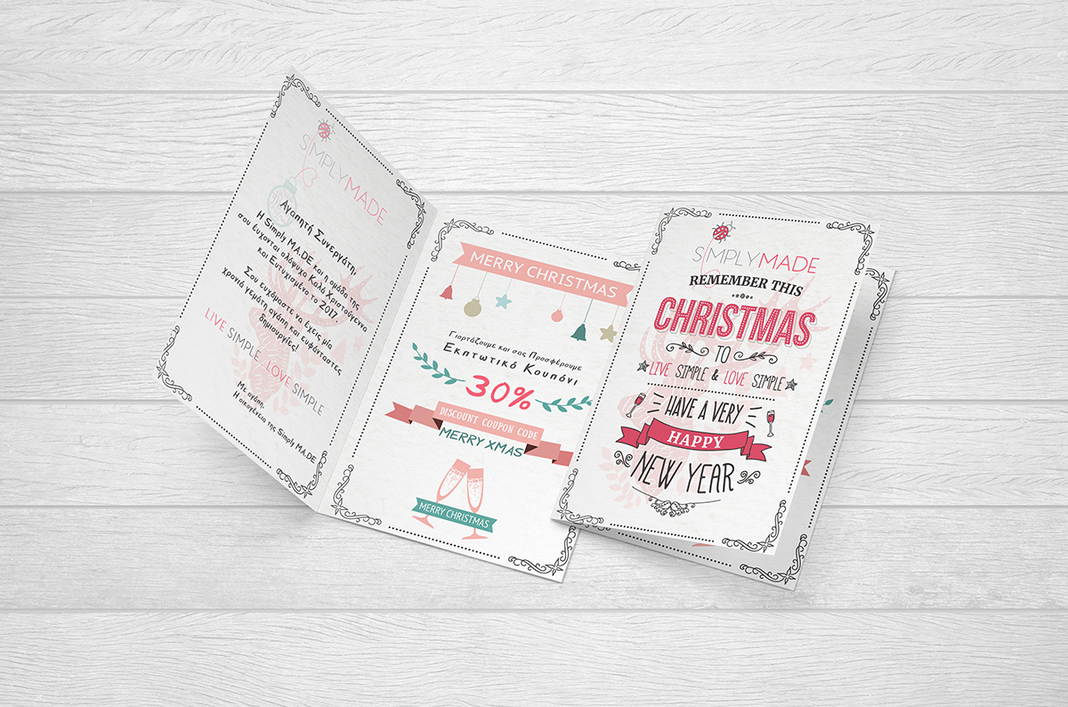 iCreate Web Design | Graphics | Simply MADE XMAS Greetings Card