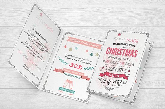 iCreate Web Design | Graphics | Simply MADE XMAS Greetings Card
