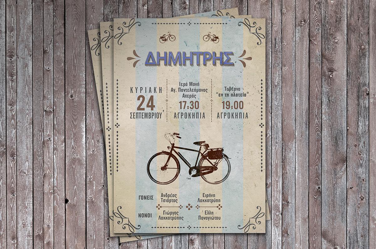 iCreate Web Design   Graphic Design   Christening Invitation - Demetris